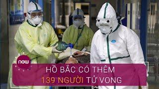 Dịch Covid ngày 16/2: Hồ Bắc có thêm 139 người tử vong | VTC Now