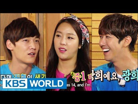 running man lee kwang soo dating