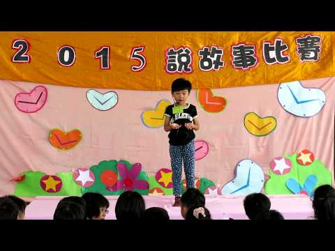 10檸檬班黃詣詠