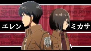 (音量注意 Be careful for volume)進撃の巨人 小ネタ集 Shingeki no Kyojin Parody thumbnail
