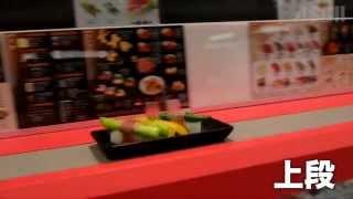 『かっぱ寿司』の都市部向け新業態である『鮨ノ場』一号店が2015年9月18...