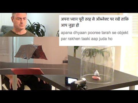 Hindi Telekinesis Training Video from Sean McNamara and MindPossible.com