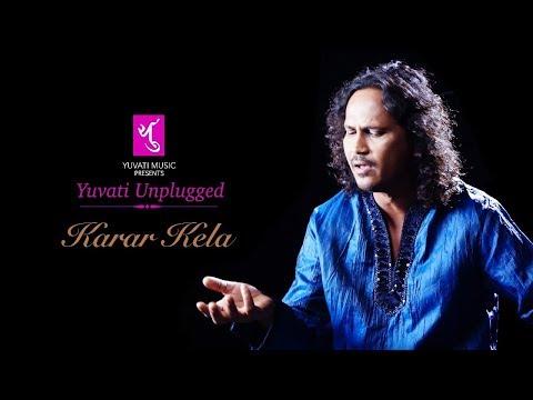 Karar Kela | Yuvati Unplugged | Full Song | Vijay Gatlewar | Yuvati Music