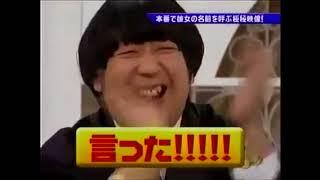 劇団ひとりの人気コント、キス我慢選手権中人気セクシー女優みひろとの...