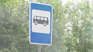 Изменение маршрута общественного транспорта
