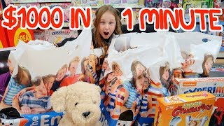 $1000 IN 1 MINUTE TOY SHOPPING CHALLENGE!! *HUGE GIVEAWAY*