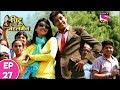 Chintu Bun Gaya Gentleman - चिंटू बन गया जेंटलमैन - Episode 27 - 27th July, 2017