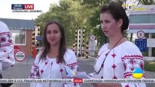 """Вірш """"Не брат ты мне"""" на кордоні з Росією - канал 112"""