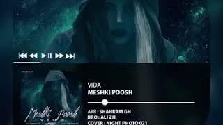 VIDA meshki poosh ویدا مشکی پوش 3