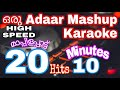 MAPPILA NONSTOP KARAOKE WITH LYRICS | MAPPILA MASHUP KARAOKE WITH LYRICS | MALAYALAM KARAOKE SONGS