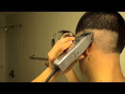 Подстригване сам