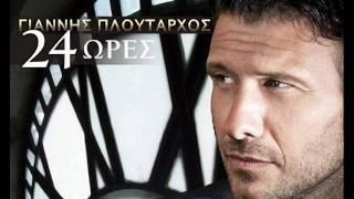 Giannis Ploutarxos - 24 wres