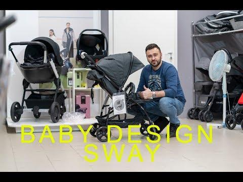 Почти идеальная прогулочная коляска Baby Design Sway