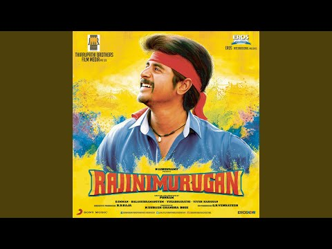 Rajinimurugan (Karaoke Version)