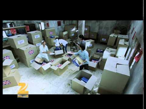 Badmaash Company on zee Aflam thumbnail