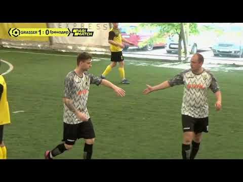 Огляд матчу | GRASSER 5 : 2 АФК Гренадер