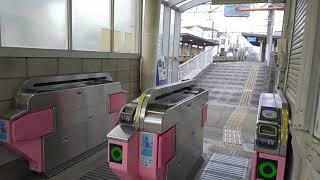 南海電鉄 西天下茶屋駅