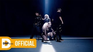 KARD - Dumb Litty _  DANCE TEASER