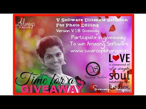 V Software Giveaway Join & Win