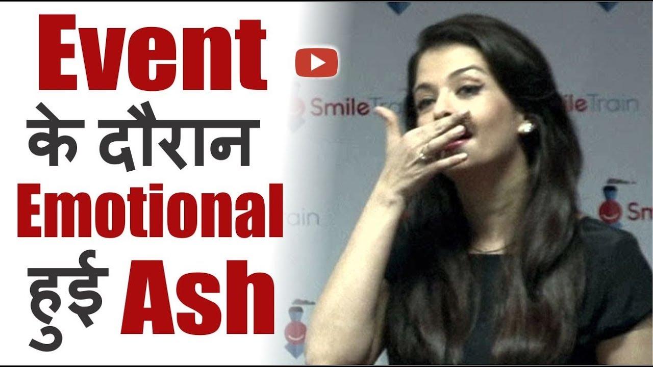 """Event Ke Dauran Iss Shaksh Keliye Chalak Pade """"Aishwarya ..."""