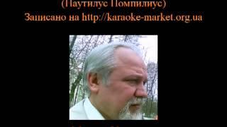 """Исполнение караоке """"Казанова"""""""