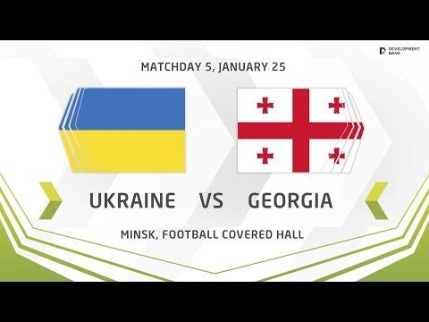 Development Cup - 2018. Ukraine - Georgia