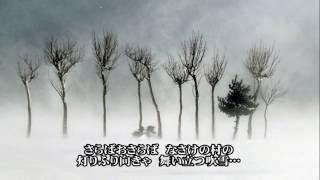 天童よしみ「望郷はぐれ鳥」 Cover:黛あかね.
