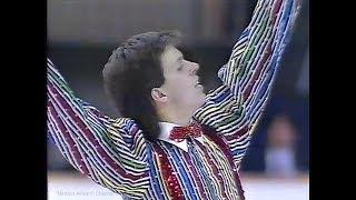Michael Slipchuk 1990 NHK Trophy (Asahikawa) - Free Skating