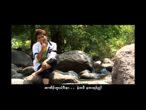 karen song kaung kaung( Hser oh bun yan daw na )