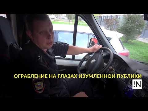 2019 09 18 Ivanovo news