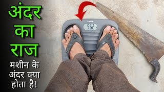 What is Inside Personal Digital Weighing Scale