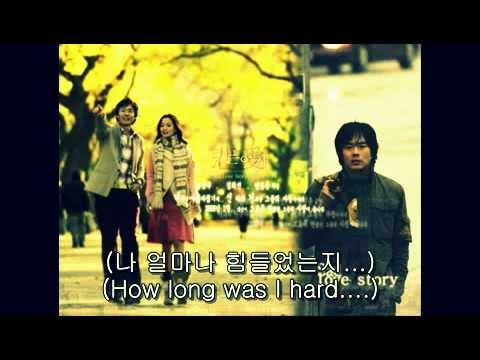 If you love me (The sad story OST) [eng]