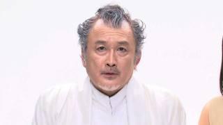 期間:2011年10月1日(土)~10月15日(土) 会場:彩の国さいたま芸術劇場 ...