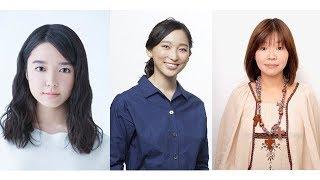 チャンネル登録:https://goo.gl/U4Waal 女優の上白石萌音、杏、お笑い...