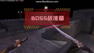 blood strike china #1