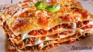 Самые вкусные блюда мира!! часть 2