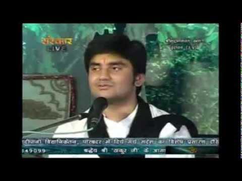 Bhakti Ras Pravachan By Shri Indresh Upadhyay !!!