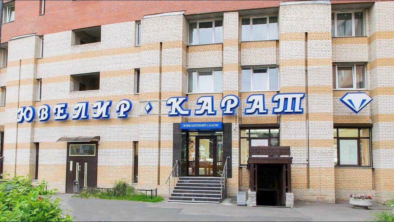 05dcf47ae58d Ювелирные магазины в СПб