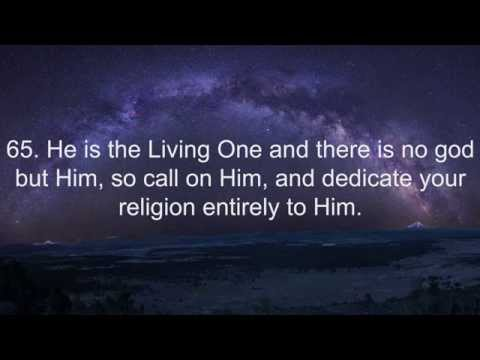 Surah 40 Ghafir AMAZING Noble Quran Recitation by Yasser Al-Dosari سورة غافر بصوت رائع جداً