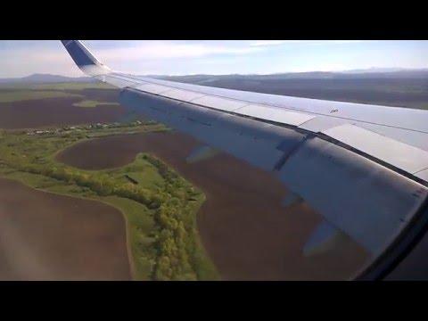 Авиабилеты Усть-Каменогорск -