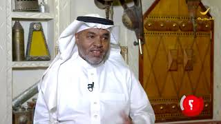 منصور بشير: قبل 1400 كان النصر هو البطل ومسيطر على الهلال..