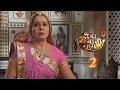 Diya Aur Baati Hum | Star Plus