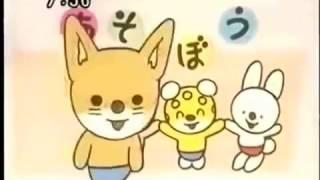 うた:堀江美都子 拾い物動画より編集しました。