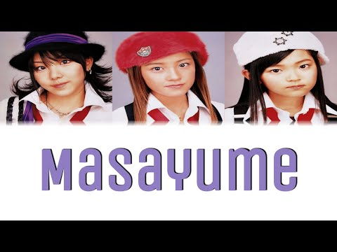 Aa! (あぁ!) - Masayume (正夢) Lyrics (Color Coded JPN/ROM/ENG)