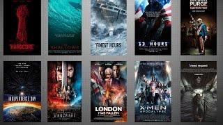 10 Películas Recomendada 2016
