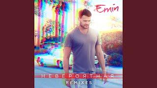 Невероятная (STKHA Remix)