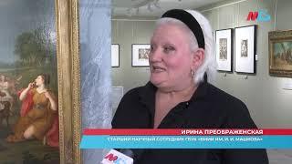 Назло коронавирусу: в Волгограде музей Машкова открыл «филиал Лувра»