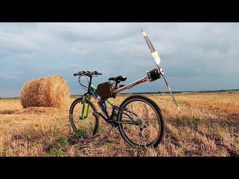 Велосипед - Зомби Апокалипсиса