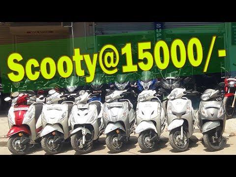 Second Hand Bikes Market | Ktm, Harley, Hyosung, Royal Enfield, Avenger, Pulsar | Vip number scooty