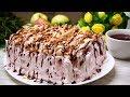 """Само Название говорит за себя  """"Лучший в мире Торт""""  VERDENS BESTE KAKE Норвежский торт"""